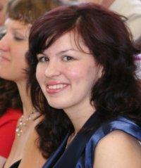 Женечка Ушкова, 20 июня , Краснодар, id13087444