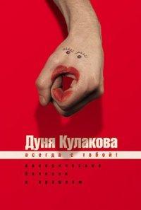 Аристарх Андронович, 6 июня 1996, Екатеринбург, id18843581