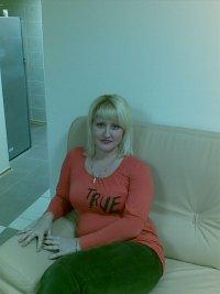 Елена Стаценко, 8 октября , Нижний Новгород, id28713734