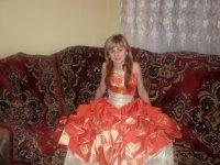 Лиля Алексанян, 19 октября 1994, Ростов-на-Дону, id36628773