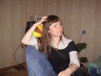 Эльмира Беляева, 26 мая 1986, Воткинск, id41867249