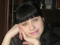 Иришка Шамина, 16 августа 1991, Магнитогорск, id70672323